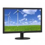 """Monitors Philips  243S5LSB5/00 23.6"""" FULL HD,1920 x 1080 pixels, 16:9, black"""
