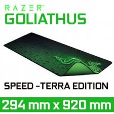 Peles paliknis gaming RAZER Goliathus Terra Edition